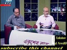 Ekusher Raat Talk Show   একুশের রাত 09 September 2016   YouTube