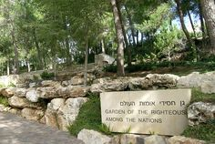Garden of the Righteous Among the Nations - Yad Vashem, world center for Holocaust research, documentation, education and commemoration and dynamic place of intergenerational and international encounter.