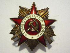 Russia soviet distintivo oerdine della guerra patriottica