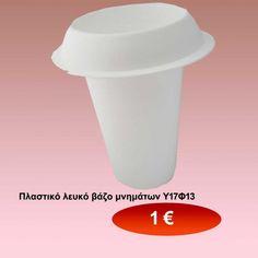 Πλαστικό λευκό βάζο μνημάτων 1,00 € Planter Pots