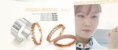 ring J.estine korea