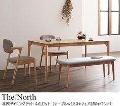 天然木オーク無垢材 北欧ダイニングセット4点セット(テーブルW150+チェア2脚+ベンチ1脚) 。人気の北欧デザインのダイニングチェアとダイニングテーブル、ベンチのセット。テーブル脚の裏にはアジャスターが付いており、床の多少のがたつきは調整が可能です。ベンチスタイルなら忙しいママも立ち座り楽々。送料無料でお届けします。