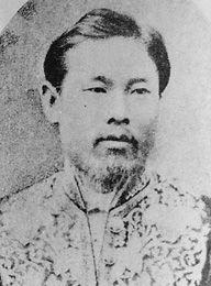 伊藤博文 いとう ひろぶみ (1841〜1909) 「長州ファイブ」