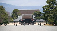The Kyoto Imperial Palace (京都御所, Kyōto Gosho) used to be the residence of Japan's Imperial Family until 1868, when the emperor and capital were moved from Kyoto to Tokyo. It is located in the spacious Kyoto Imperial Park (京都御苑, Kyōto Gyoen), an attractive park in the center of the city