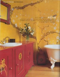 Chinoiserie Bathroom Red And Yellow