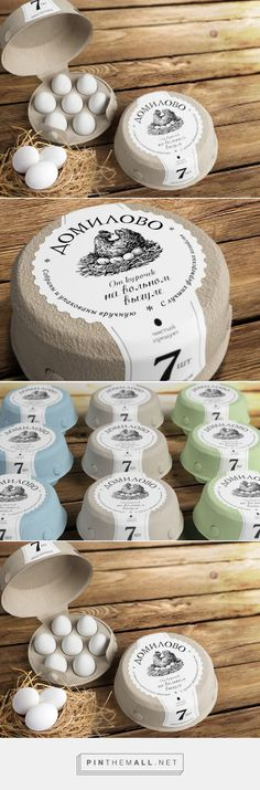 Domilovo on Packaging of the World - Creative Package Design Gallery - created via http://pinthemall.net