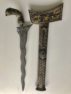 Javanese, Knife Sets, Blacksmithing, Swords, Knives, Create Yourself, Blade, Weapons, Armour