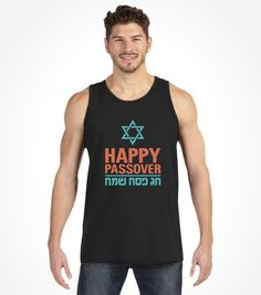 bed89afec26 Happy Passover Jewish Holiday Hebrew Shirt. Jewish HanukkahJewish ...