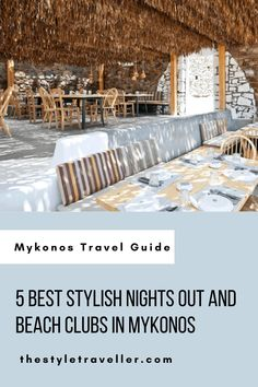Travel guide to mykonos #travel #travelguide #traveltips Beach Club, Mykonos, Travel Guide, Night Out, Greece, Places To Visit, World, Greece Country, Tour Guide