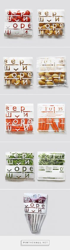 Know your Tops from the Roots, concept packaging designed by Anna-Maria - http://www.packagingoftheworld.com/2015/08/topsroots-student-project.html