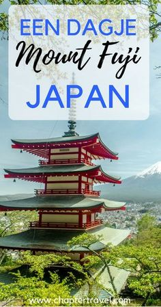 Thinking of going on a day trip to Mount Fuji from Tokyo? In this article you can read how and some tips for your visit to Mount Fuji. Japan Travel Guide, Tokyo Travel, Asia Travel, Japan Guide, Monte Fuji, Japon Tokyo, Japan Holidays, Excursion, Destination Voyage