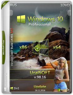 Скачать windows 10 professional x64 rus