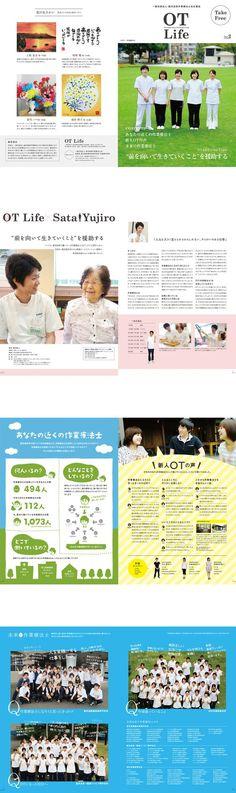 鹿児島県作業療法士会 広報誌「OT Life」vol.2   ホームページ制作 パンフレット作成 鹿児島の制作会社クラウド: