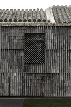 Architecture - Modern design : Gallery of Courtyard near West Sea / META - Project - 5 - Dear Art Detail Architecture, Chinese Architecture, Modern Architecture House, Futuristic Architecture, Modern Houses, Patio Chino, Chinese Courtyard, Brick Tiles, Concrete Building