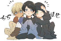 画像 Cute Anime Boy, Anime Guys, Case Closed Anime, Detective, Super Manga, Conan Comics, Amuro Tooru, Kaito Kid, Kudo Shinichi