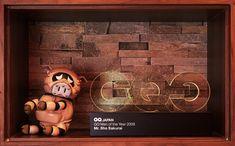 (element_steel_big_04_sakurai_01) Gq Men, Japan, Steel, Decor, Decoration, Decorating, Japanese, Steel Grades, Deco