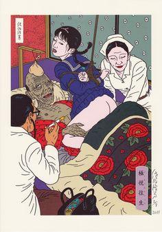 Tiene casi 70 años y es el heredero de esa atracción por lo terrible unido a lo bello que Japón ha sabido conjugar tan bien. Hablamos con él.
