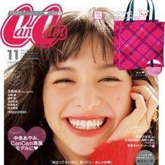 (画像1/5) 中条あやみ「CanCam」専属モデル加入 デビュー号でいきなり表紙に抜擢
