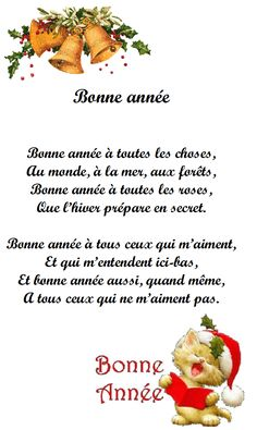 "Poetry Happy New Year by Rosemonde Gérard Illustrated lyrics ""Happy New Year"""