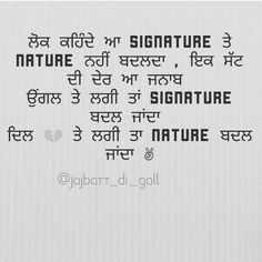 #tru.. Truth Quotes, Words Quotes, Me Quotes, Qoutes, Punjabi Love Quotes, Indian Quotes, Deep Words, True Words, Mind Blowing Quotes