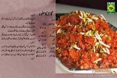 Masala Mornings with Shireen Anwer: Gajar ka halwa Asian Recipes, My Recipes, Sweet Recipes, Recipies, Cooking Recipes In Urdu, Cooking Tips, Pakistani Desserts, Pakistani Recipes, Gajar Ka Halwa