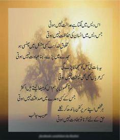 poetry, Habeeb Jalib