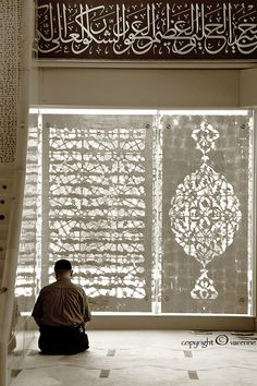 Şakirin Mosque- prayers .. by EG documentary photography ..... This new mosque in Uskudar, a very traditional part of Istanbul is designed by a woman. All of the interior features are more delicate than traditionally expected and an exciting blend of layered minimalism.