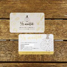 小さなパン教室 1/2 moitie ロゴ・ショップカード・ポイントカード | ロバ企画室