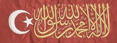 Bir Osmanlı Sancak AN OTTOMAN BANNER War Photography, Islam Muslim, Ottoman Empire, Religious Art, Islamic Art, Architecture Art, Banner, Flag, Miniatures