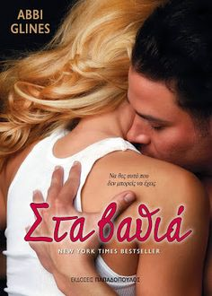 Read to Death: Review : Στα Βαθιά της Abbi Glines Love Book, Ebook Pdf, New York Times, Book Lovers, Best Sellers, Books To Read, Death, Reading, Movies