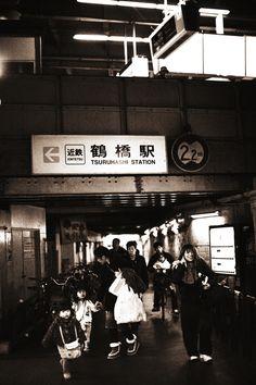 Tsuruhashi Station, Osaka, Japan