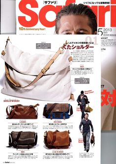 53fb2a8135b  m0851  SafariMagazine  2013  Japan  bag