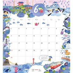 Rustic Baby, Calendar, Map, Illustration, Wedding, Design, Valentines Day Weddings, Location Map