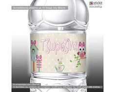 Cute Bear, Girl Birthday, Kai, Lunch Box, Water Bottle, Art Deco, Party, Sarah Kay, Bento Box