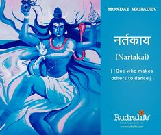 तांडव❤️ Shiva Linga, Mahakal Shiva, Shiva Art, Hindu Art, Lord Shiva Names, Lord Shiva Family, Lord Shiva Hd Wallpaper, Lord Mahadev, Lord Shiva Painting