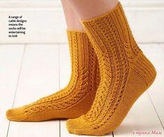 Открываю наш совместник по вязанию очаровательных носочков SHELBY дизайнера Rachel Coopey, THE KNITTER 70 Опрос в Стране Мам: Приглашаю связать вместе носочки Shelby, The Knitter 70