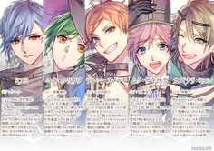 Brothers Conflict, Hisoka, Pretty Boys, Anime Guys, Addiction, Fandoms, Kawaii, Fan Art, Actors