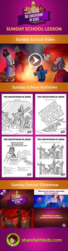 Crucifixion Sunday School Lesson for Kids: This powerful Matthew 26 Sunday School lesson presents the central event of the Christian faith. With the resources of Sharefaith Kids, you can teach this vital lesson with confidence and inspire your kids along the way!