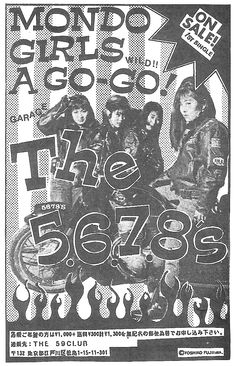 the 5.6.7.8's   Back in the early 90's the 5,6,7,8s stayed at my apt. in San Francisco (pre-tech gentrification). Nice bunch of girls.