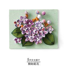 七十二候にみる花暦 日本の四季をめでる つまみ細工の会(定期予約コレクション) フェリシモ