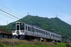 """La Malle de Bois (Rameru-Setouchi)"", JR West (JAPAN)"