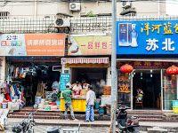 CHINA: Chinesische Küche