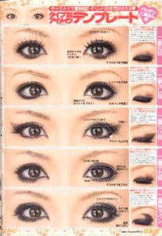 Different eyeliner and make up techniques for Asian eyes. Asian eyes can be hard to apply make up to. Here a few tips.