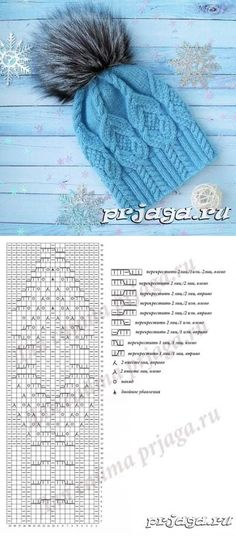 Two hats spokes with pompons Knitting Charts, Baby Knitting Patterns, Lace Knitting, Knitting Stitches, Crochet Patterns, Yarn Monsters, Crochet Cap, Headband Pattern, Knit Beanie Hat