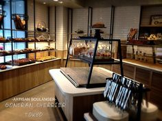 048_20120831202018.jpg Bakeries, Retail Shop, Java, Coffee Shop, Facade, Food And Drink, Shops, Snack Bar, Bakery Store