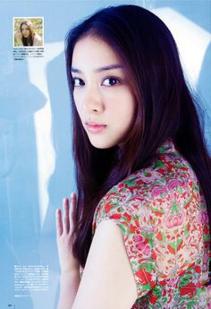 Find This Pin And More On Emi Takei  E Ad A E Ba  E  B By Tony C