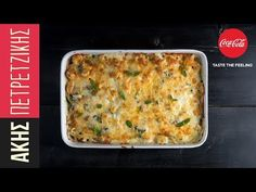 Light baked tortellini by Greek chef Akis Petretzikis. A wonderful, lighter dish with baked tortellini dish with cheese filled tortellini and a yogurt sauce! Baked Tortellini Recipes, Tortellini Bake, Pasta Recipes, Cookbook Recipes, Sweets Recipes, Cooking Recipes, Greek Recipes, Queso, Casserole Recipes