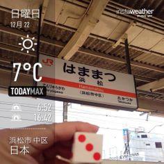 浜松で乗り換え(*^_^*)