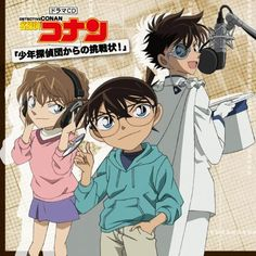 Haibara Conan and KID