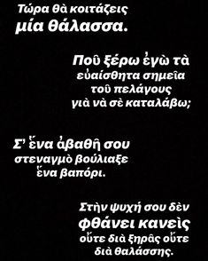"""3,485 """"Μου αρέσει!"""", 12 σχόλια - Eleni Vaitsou ✅ (@vaitsou_eleni) στο Instagram: """"Κική Δημουλά. Αντίο"""" Cards Against Humanity, Instagram"""